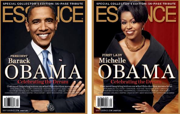 Jan 2009 Essence Double Issue